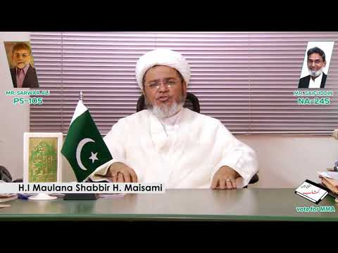 H.I Maulana Shabbir H. Maisami | Views about PS-105 | General Election 2018