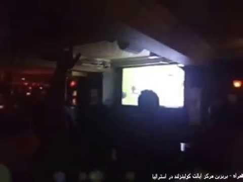 Hamrah Radio Iran 2 Bahrain 0 Footage AFC Asian Cup 2015 Australia