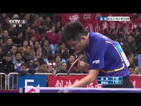 2014 China Trials for WTTTC: FAN Zhendong - HAO Shuai [HD] [Full Match/Chinese]