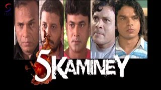 Paanch Kaminey ᴴᴰ ( 2016 ) Super Hit Hindi Action Movie Trailer HD