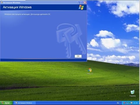 Активатор windows 7 Chew Wga