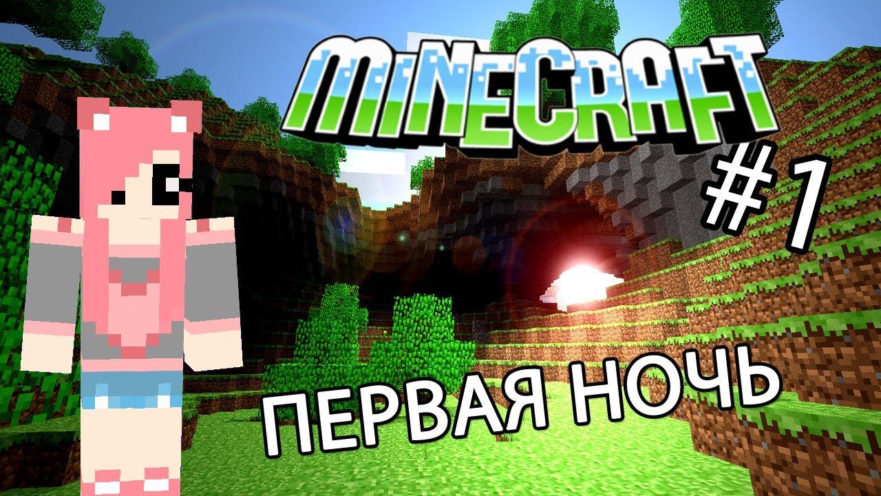 video-braiana-i-diana-naikova-mainkraft