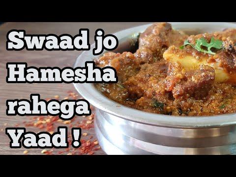Kadhai Gosht Recipe ll Kadhai Mutton ll by Cooking with Benazir ll with English Subtitles