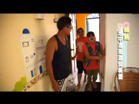全家出走中-20130505 4/5 綠島/超刺激的餵魚秀