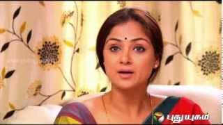 Agni Paravai Serial - Episode 01