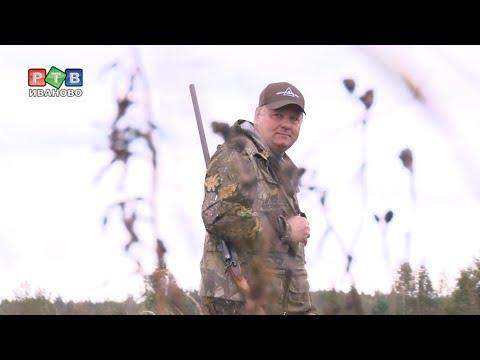 Охота на браконьеров