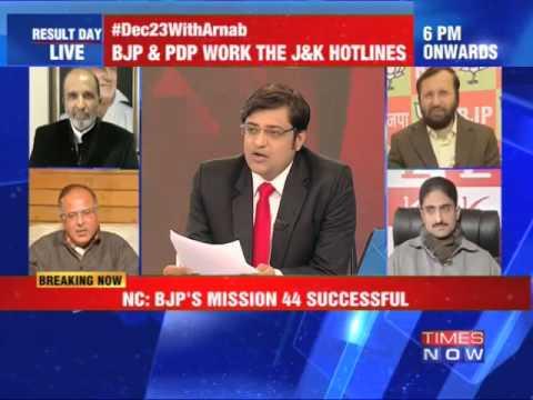 Didn't Jammu & Kashmir CM Omar Abdullah Say He Will Quit