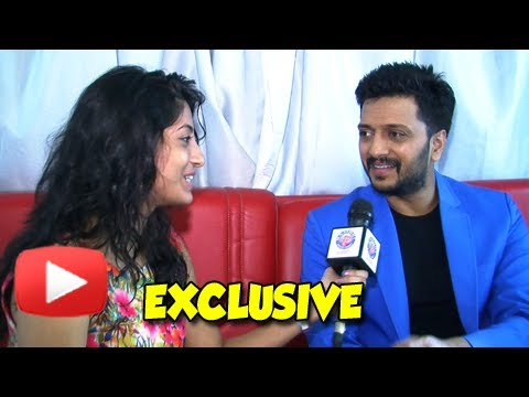 Lai Bhaari - Riteish Deshmukh Exclusive Interview - Latest Marathi Movie video