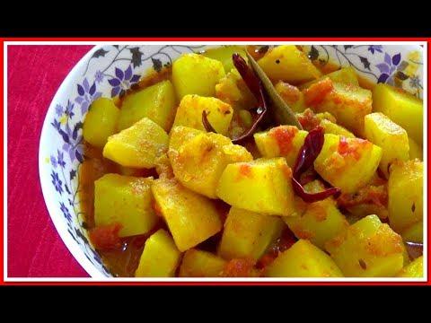 একেবারে নতুন ধরনের আলু পেঁপের ডালনা / How to Make Aloo Peper Dalna / Row Papaya Curry