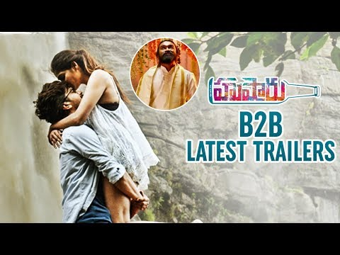 Hushaaru Back to Back Latest Trailers | Rahul Ramakrishna | 2018 Telugu Movies | Telugu FilmNagar