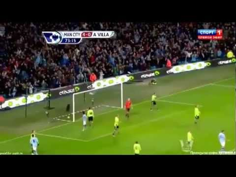 Manchester City 5 - 0 Aston Villa | 17th November 2012