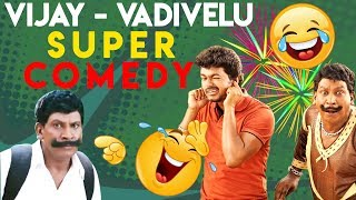 Vijay – Vadivelu Super Comedy Scene | Compilations