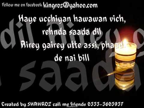 Gaddi moudan ge lyrics (DHARTI)