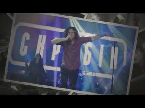 СКРЯБІН | STEREOPLAZA | ПОВНИЙ КОНЦЕРТ (Київ 04/04/2014 Live Кузьма)