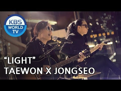 """LIGHT"" by TAEWON X JONGSEO  [Hyena On the Keyboard/ 2018.05.09]"