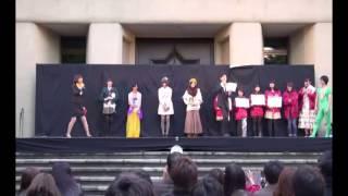 「女装選手権2012〜早稲田No.1は誰の手に〜 2」