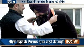 10 News in 10 Minutes | 15th January, 2017 - India TV