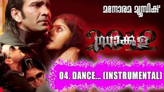 God for Sale: Bhakthi Prasthanam - Dance - Instrumental | Dracula 2012