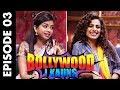 Kangana Ranaut's Tanu Weds Manu Funny Spoof - Feat Priya Raina - Bollywood I Kauns - Comedy One