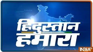 Hindustan Hamara | June 18, 2019