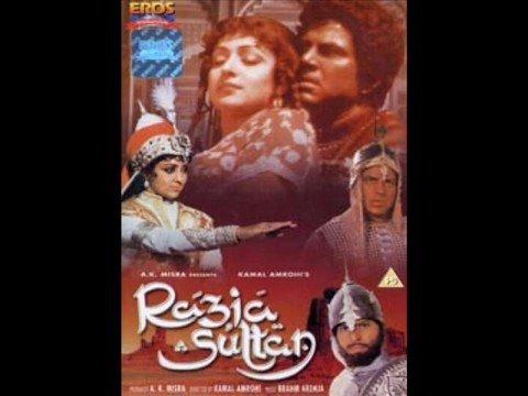 Razia Sultan-Ae dile nadan