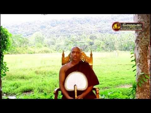 Budu Dahamai Aadarayai Kawi Bana Ganekande Chandarathana Thero video