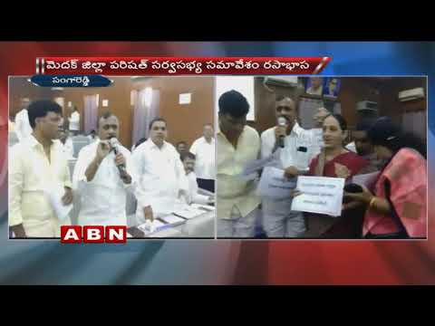 Congress, TDP Leaders Boycotts ZP General Body Meeting at Medak | ABN Telugu