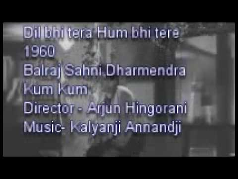 Mujhko Is Raat Ki  Tanhai - Video Remixed - By Yogendra Singh video