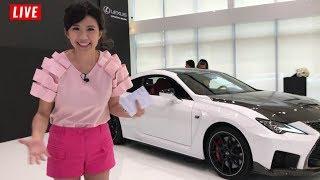 【直播】源自賽道~Lexus RC F Track Edition新年式現身!Have Fun!(字幕版)