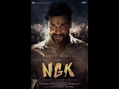 NGK Promotional Poster in Surya