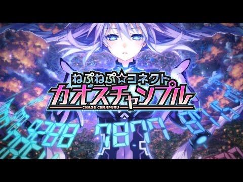 【PSVita】『ねぷねぷ☆コネクト カオスチャンプル』オープニングムービーが公開