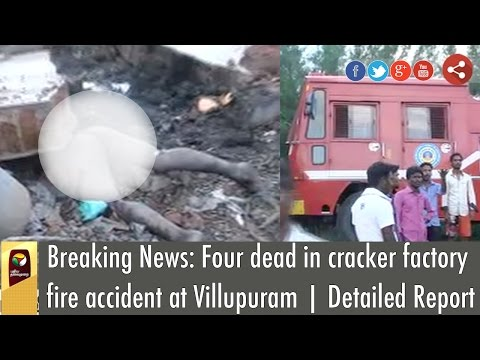 Breaking News: 4 dead in cracker factory fire accident at Villupuram | Detailed Report