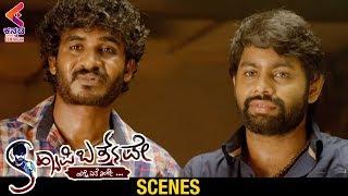 Chikkanna Highlight Comedy   Happy Birthday Movie   Sachin   Sadhu Kokila   Latest Kannada Movies