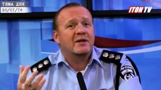 Полиция накрыла банду мошенников