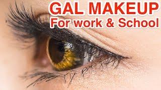 Kawaii MAKEUP TUTORIAL for Work & School by Japanese gyaru model Arisa Kamada |鎌田安里紗の清楚ギャルメイク