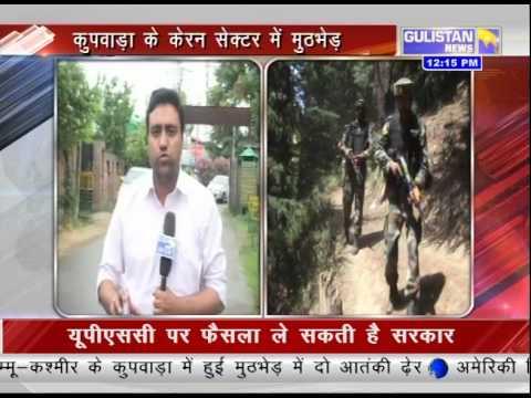 Encounter in Keran(Kupwara) | 1200hrs | Gulistan News Channel