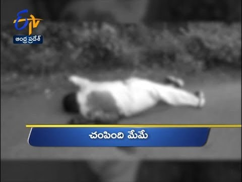 Andhra Pradesh | 2nd November 2018 | Ghantaravam 6 PM News Headlines
