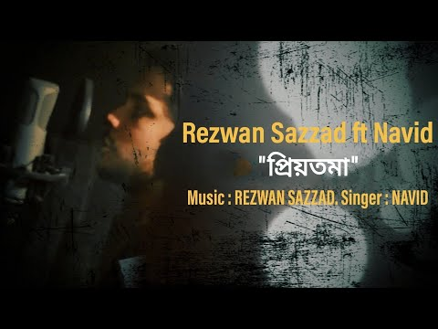 Priyotoma studio Version - Rizwan Feat Navid video