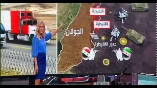 نجوى قاسم وتقرير عن معبر القنيطرة في الجولان