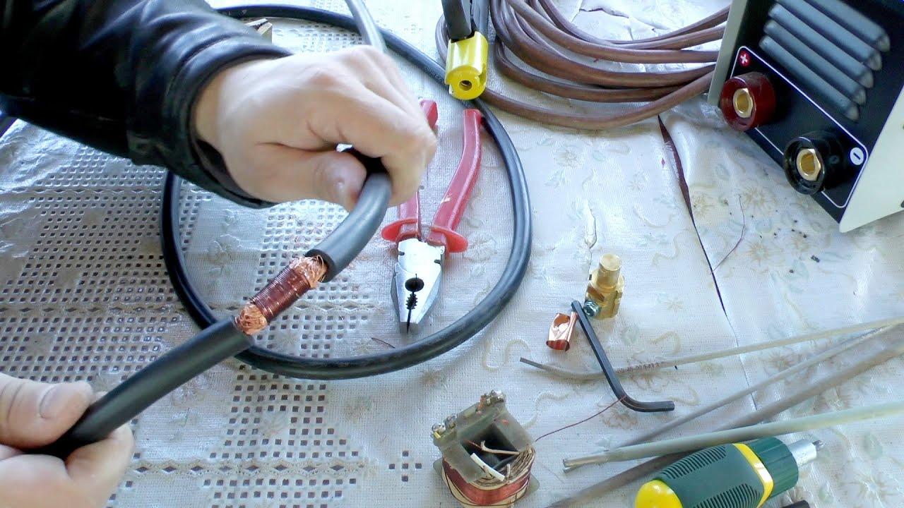 Сварочный для пайки проводов своими руками