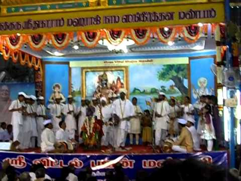 Namasankeerthanam Katcheri Direct From Adambakanm Vittala Panduranga Temple Chennai In 2014 January. video