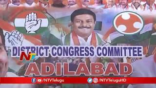 అసెంబ్లీ ఎన్నికల ఎదురుదెబ్బ తర్వాత కాంగ్రెస్ అధిష్టానం ఏ నిర్ణయం తీసుకోబోతుంది ? | OTR | NTV