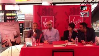 حفل توقيع كتاب «أدب التمرد» لسوزان شاندا بحضور بهاء طاهر وأحمد مراد