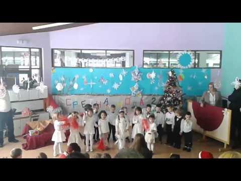 Новогодишња приредба за малишане, васпитаче и родитеље (30.12.2014.)