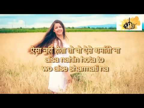 Aisa nahi hota to wo aise sharmati na..!!(Pratigya) Romantic clip for WhatsApp status.