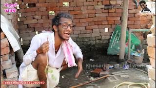 Bhojpuri Comedy | पानी भरे मे पतोही के गोड बिछिलाईल बा | HD VIDEO | khesari 2, Neha ji