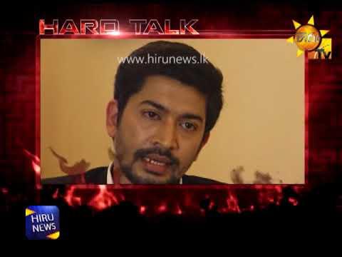 hard talk with bandu|eng