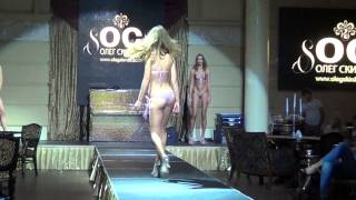 o1.ua - Fashion Show Олега Скирды