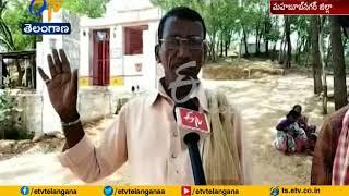 Rythu Bandhu Misusing with Official Negligence    an Example at Singaram Land   Mahabubnagar