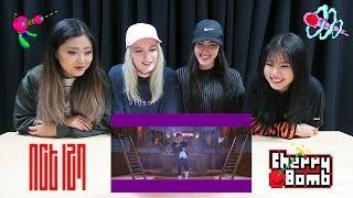 MV REACTION CHERRY BOMB NCT127 P4pero Dance